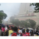 『セブの大型スーパーが大火事に・・』の画像