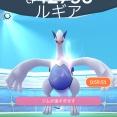 【ポケモンGO】ポケGOプレイするだけで手に入る「幻のポケモン」一覧