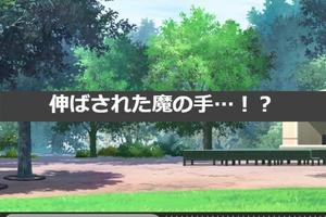 【グリマス】PSL編シーズン5 ARRIVE[第4話]伸ばされた魔の手…!?