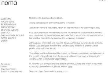 nomaのレネ・レゼピが2015年に日本へ2ヶ月来るそうです。