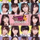 『【乃木坂46】NOGIBINGO!4のポスターが可愛すぎる件www』の画像
