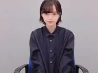 【元欅坂46】平手友梨奈が激痩せしてると話題に!!!一体何があったんだ...?