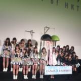 【HKT48】坂口理子「本当にこのグループの一員になれて良かった」