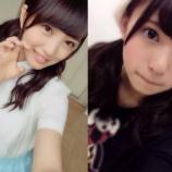 『【乃木坂46】齋藤飛鳥と向井地美音・・・【AKB48】』の画像