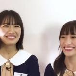 『【乃木坂46】4期生『悪ガキコンビ』きたw コメント動画が公開wwwwww』の画像