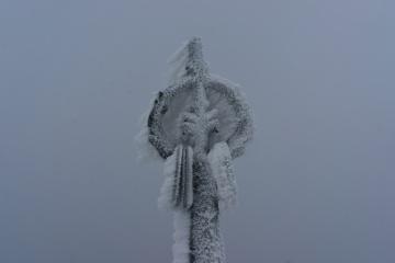 釈迦ヶ岳登山で2016-2017シーズンイン