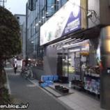 『散歩_(足立区・竹ノ塚)』の画像
