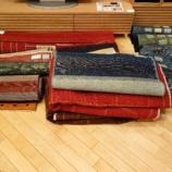『【2013年3月20日まで飛騨高山物産展・日進木工フェア】日進木工の家具に似合うギャベ17選』の画像