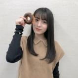 『【乃木坂46】大園桃子、しずる池田になつく・・・』の画像