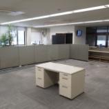 『【お知らせ】事務所改装工事いたします』の画像