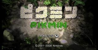 Wii U eShopにて、Wiiディスクソフト『ピクミン』など4タイトルが新たに配信開始!