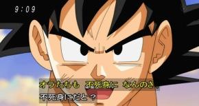 【ドラゴンボール超】第58話 感想 仙豆の新たな可能性