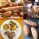 『基礎 フォカッチャ 天然酵母 さつまいもパン、ポテトチーズ、イングリッシュマフィン 』の画像