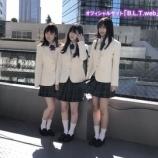 『【乃木坂46】相変わらずスタイルバグってるなぁ・・・』の画像