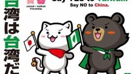 【軍事】台湾が国際社会に支援要請…「対中戦争が起こる可能性がある」