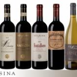 『イタリア・トスカーナのワイナリー「フェルシナ」発売』の画像