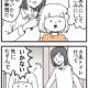 【育児漫画281】ムーコ朝のしたく