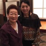 『島根県でお会いした大学の先輩』の画像