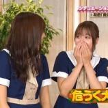 『【乃木坂46】和田まあや、新内眞衣に危険すぎる行為をしてしまう・・・』の画像
