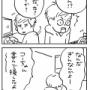 ++11月6日(金)++