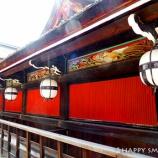 『京都旅行2017:北野天満宮&御朱印』の画像