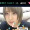 【悲報】城恵理子さん、とんでもない髪色になる