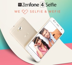 ASUS ZenFone 4 Selfie ZD553KLにセキュリティパッチ更新(2019年10月5日)アップデート配信