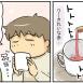 大人の階段をのぼった話②【ぶどう酒への憧れ】