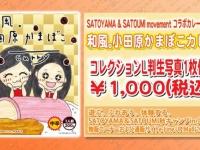 【ハロプロ】見よ!これが1袋1000円の高級レトルトカレーだ!!