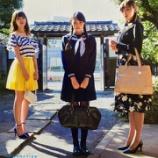 『【乃木坂46】なんともシュールな三姉妹・・・』の画像