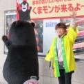 熊本のおいしいものを紹介しに、くまモンが来るよ~! その13