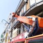 高所作業車お役立ち専門ブログ!かゆい所と高い所へ手が届く!