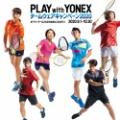 PLAYwithYONEX★チームウェアキャンペーン2020★