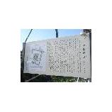 『神指城跡』の画像