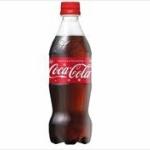 【悲報】ドカタさん、とんでもないコーラの飲み方をする・・・