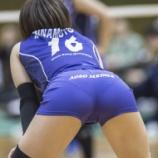 『【画像】女子バレーボール選手の尻のエロさは異常wwwwwwwwwwwwww』の画像