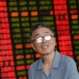 『億られ人、ビットコイン大暴落で12億円の損失を出した投資家現る!暴落は貧乏人と金持ちが入れ替わる大チャンス。』の画像