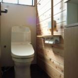 『幸田町U邸/脱衣室とトイレを再生する』の画像