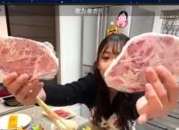 藤園麗ちゃまがいつも食べているお肉がスゲーwwww