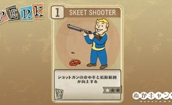 Fallout 76:Skeet Shooter(Perception)