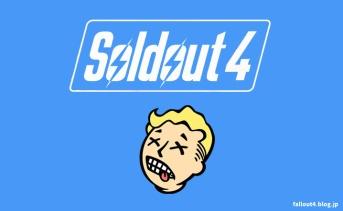 Fallout 4 Pip-Boy Editions が海外のショップで入荷!数時間後…