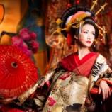 『島根で見た妖怪「花魁の座敷童」』の画像
