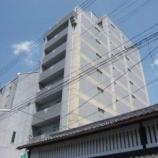 『★売買★4/19人気の烏丸御池エリア2LDK分譲中古マンション』の画像