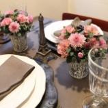 『ピンクのお花でテーブルコーディネート』の画像