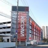 『9/26 キコーナ吹田 よしき来店』の画像