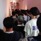 『【乃木坂46】エグい・・・『だいたい全部展』最終日の大行列がこちら・・・』の画像