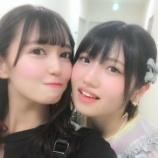 『[=LOVE] AKB村山彩希「イコラブのさなつんに会えた 実は昔からのお友達…お誕生日おめでとう」【イコールラブ】』の画像