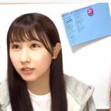 『[動画]2020.10.25(21:35~) SHOWROOM 「=LOVE(イコールラブ) 山本杏奈」@個人配信【イコラブ】』の画像