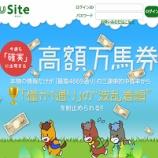 『【リアル口コミ評判】サイト(Site)』の画像