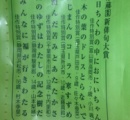 【伊藤園】この7歳が詠んだ俳句が意味不過ぎてワロ茶wwwwwwwwwwww